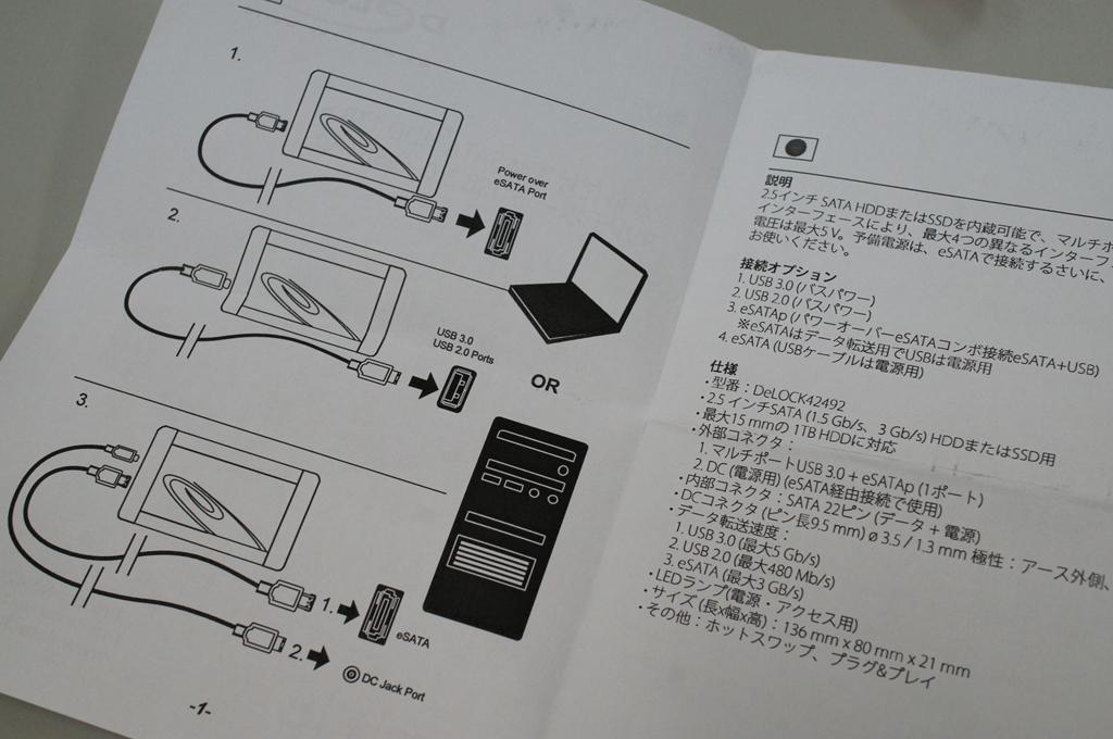 15mm厚に対応したHDDケース:ポータブル2TB HDD外付けディスクを