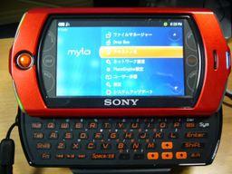 Mylo20_2