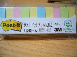 Gum10
