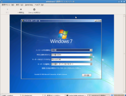 Screenshotwindows7
