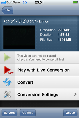 Iphone_airvideo4