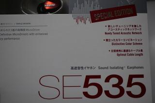 Dsc05037