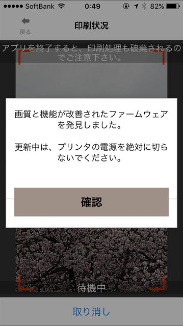Img_0313