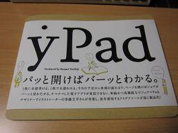 Ypad000